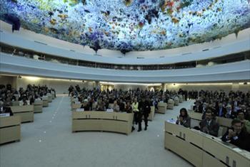 Ukumbi wa baraza la haki za binadamu, Geneva Uswisi@UN Multimedia