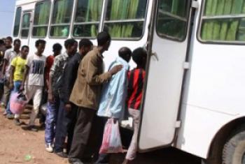 Wkimbizi wa Eritrea: Picha ya UNCHR