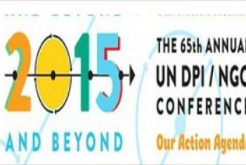 Picha@UN:DPI/NGO