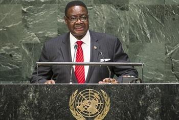 Rais wa Malawi Arthur Peter Mutharika.