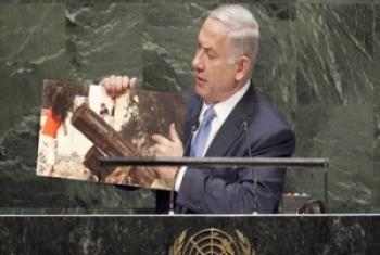 Waziri Mkuu wa Israel Benjamin Netanyahu alipohutubia Baraza Kuu Septemba 29 2014 alitumia picha kama kielelezo cha watoto kutumika kama Kinga kwenye mzozo wa Gaza. (Picha:UN /Amanda Voisard)