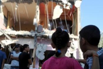 Watoto wa Gaza. @