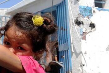 Malala asema atatoa tuzo lake kwa ajili ya kukarabati shule iliyoharibiwa.(Picha ya UNRWA)