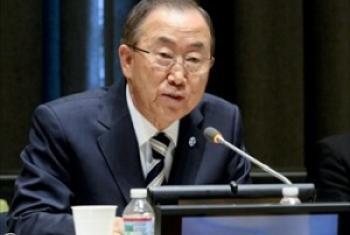 Katibu Mkuu wa UMoja wa Mataifa Ban Ki-moon. (Picha ya UM)