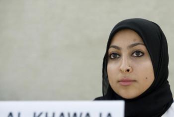 Maryam Al- Khawaja. Picha na Jean-Marc Ferré