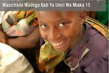 Kampeni ya UNFPA Tanzania@UNFPA/TZ