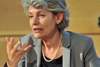 Mkurugenzi mkuu wa shirika la Umoja wa Mataifa la elimu, sayansi na utamaduni UNESCO Bi Irina Bokova(Picha@UNESCO)