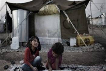 Picha ya UNICEF