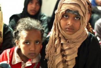 Watoto nchini Yemen, mustakhbali wao mashakani. (Picha:OCHA)