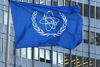 Nembo ya IAEA