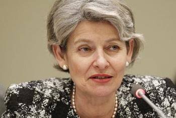 Mkurugenzi mkuu wa UNESCO, Irina Bokova. Picha:UNESCO