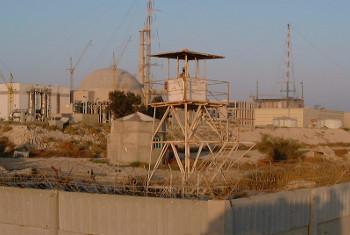 Mtambo wa nyuklia wa Busher nchini Iran. Picha: IAEA / Paolo mchango