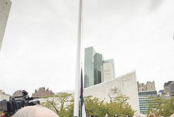 Wakati wa hafla ya kupandisha bendera ya Palestina.(Picha:UM/Eskinder Debebe)