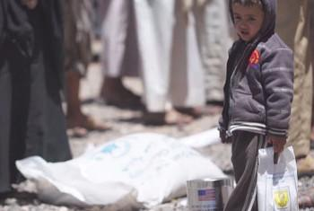 Picha:WFP/Yemen