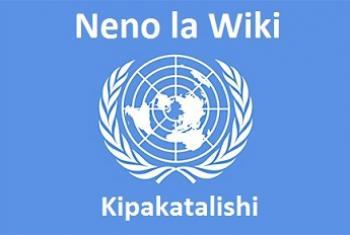 Picha: UN Redio Kiswahili