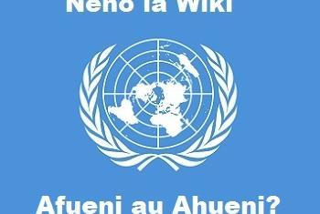 Picha@Idhaa ya Kiswahili