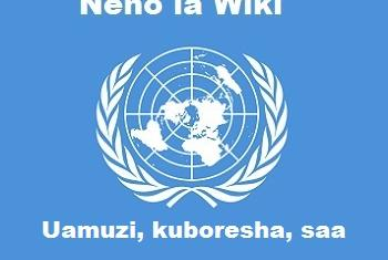 Picha:Idhaa ya Kiswahili