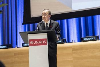 Katibu Mkuu wa Umoja wa Mataifa Ban Ki-moon katika hafla ya UNAIDS.(Picha:UM/Mark Garten)