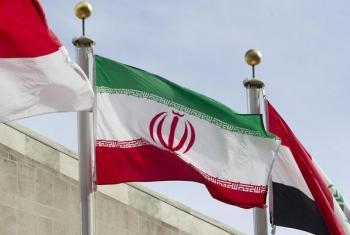 Bendera ya Iran (kati). Picha: