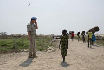 Kambi ya wakimbizi nchini Sudan Kusini.