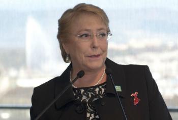 Rais wa Chile Michelle Bachelet.(Picha:UM/Jean-Marc Ferré)