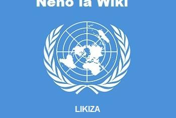 Neno la wiki_Likiza