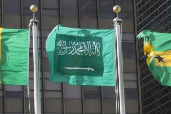 Bendera ya Saudi Arabia (kati).