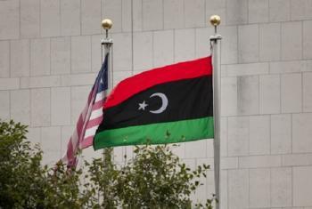 Bendera ya Libya (Kulia). Picha: UM