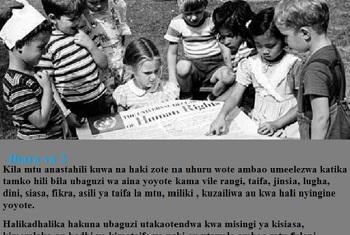 Ibara_Tamko. Picha: UM/Idhaa ya Kiswahili