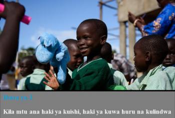 Makala. Picha: UM/Idhaa ya Kiswahili