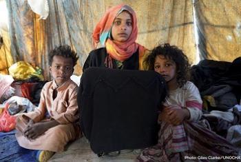 Wakimbizi wa ndani Yemen. Picha: OCHA