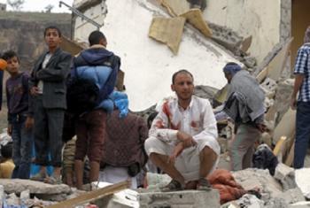Waathirika wa mizozo yemen. Picha: UNHCR