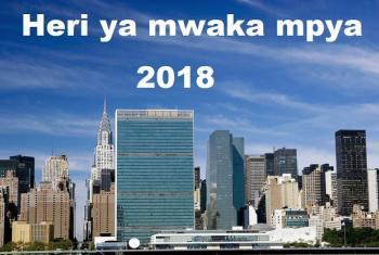 Taswira ya jengo la makao makuu ya Umoja wa Mataifa jijini New York, Marekani likiwa sambamba na majengo mengine. (Picha:UN/Maktaba)