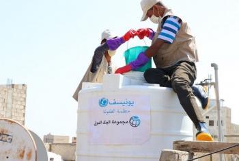 UNICEF kwa kushirikiana na Benki ya Dunia katika juhudi za kusaidia serikali ya Yemen kuimarisha mfumo wa maji na usafi ili kuzuia Cholera. Picha: UNICEF