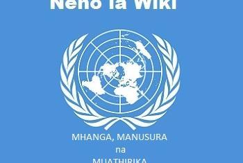 Neno la wiki: Mhanga, Manusura na Muathirika