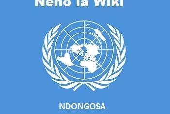 Neno la wiki - Ndongosa
