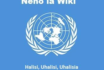 Neno la wiki_halisi_uhalisi_uhalisia