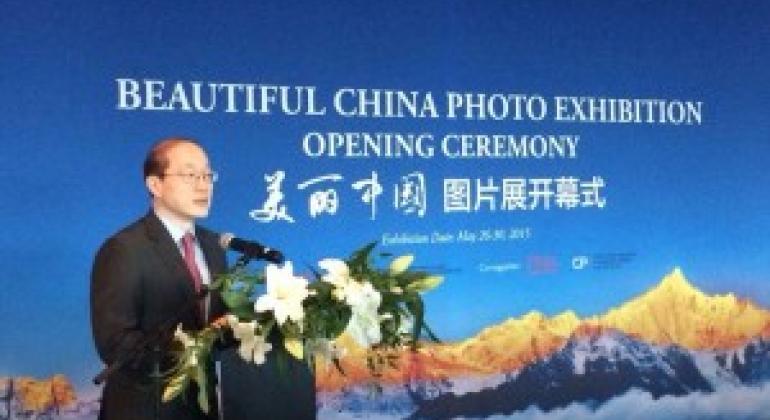 """中国常驻联合国代表刘结一大使出席""""美丽中国""""图片展开幕式 联合国图片"""