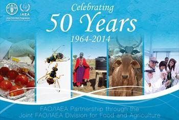 IAEA/FAO Photo
