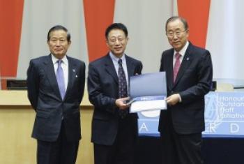 联合国图片