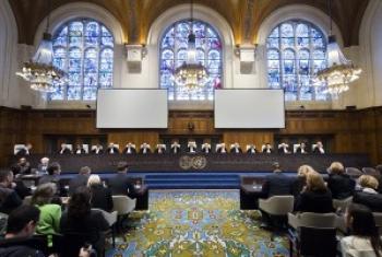 国际法院图片