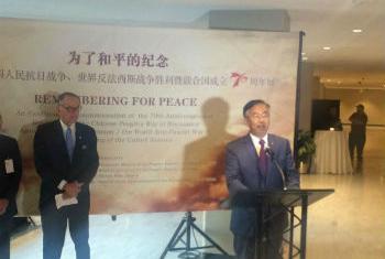 中国常驻联合国副代表王民大使。联合国图片/郑南。