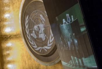 联大选举2016-2017年安理会五个非常任理事国席位的增补国现场。联合国图片/Cia Pak