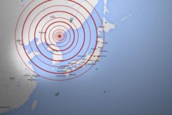 朝鲜发射核实验。国际核禁试条约组织图片。