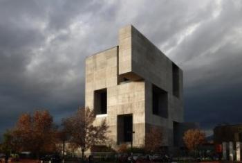 智利天主教大学UC创新中心 摄影:妮娜·维迪奇