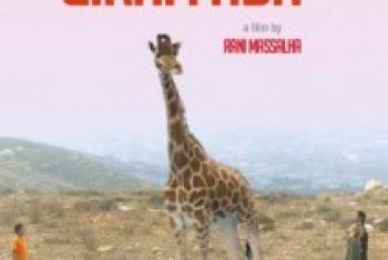 影片《长颈鹿起义》。影片截图