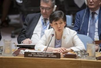 联合国裁军事务高级代表中满泉。联合国图片/Manuel Elias