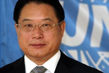 联合国工业发展组织图片